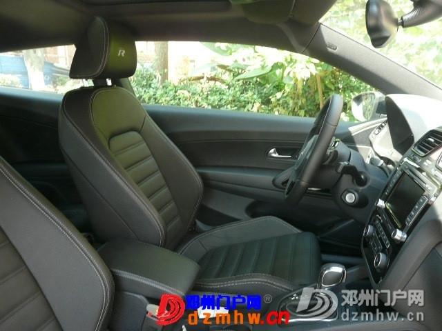 结婚1周年之际,给老婆买了辆尚酷R,提车作业来咯~~~ - 邓州门户网|邓州网 - 173305_c9421376015767d20355581ca3b3d.jpg
