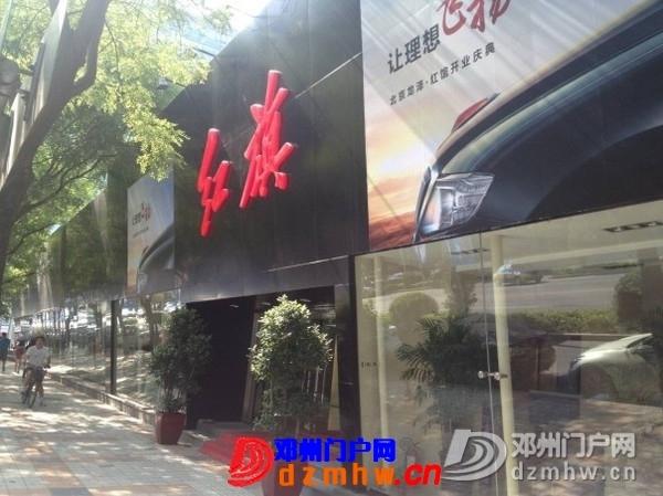 迎娶H7回家全程报道!给大家上几张照片,多图亲情篇,求精~~~~~ - 邓州门户网 邓州网 - 1903_1478933_95d77efd5ea08cb.jpg