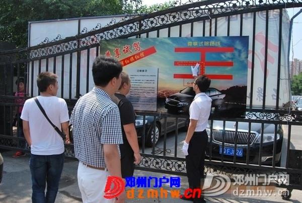 迎娶H7回家全程报道!给大家上几张照片,多图亲情篇,求精~~~~~ - 邓州门户网 邓州网 - 1903_1478933_a721be716ec2eea.jpg