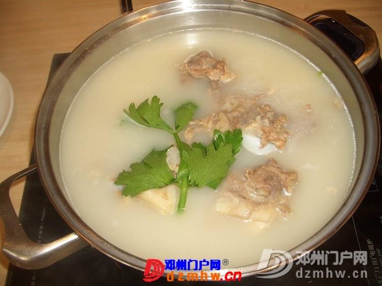 教你制作真正的高汤,快来学习一下吧 - 邓州门户网|邓州网 - ee3ea644ae1faddab3b7dc03.jpg