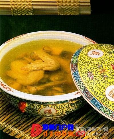 教你制作真正的高汤,快来学习一下吧 - 邓州门户网|邓州网 - bfbf1738ab070faab311c7e5.jpg