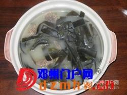 教你制作真正的高汤,快来学习一下吧 - 邓州门户网|邓州网 - 093627bsb00x0nzboc1b1n.jpg