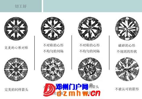 20121010114444_65762.jpg