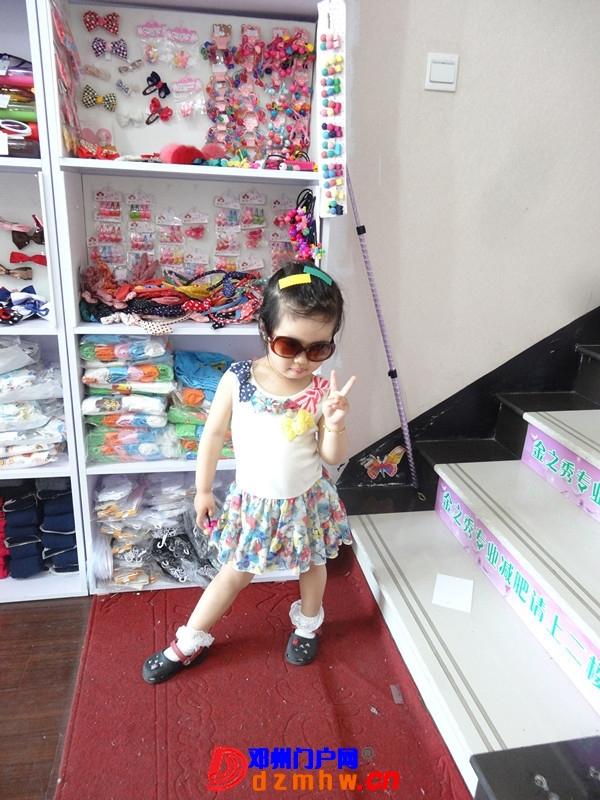 我独一无二的宝宝甜甜照片 ,小妞闪亮卖萌 - 邓州门户网|邓州网 - 313215_a75b13742083250de96d2cc799b99.jpg