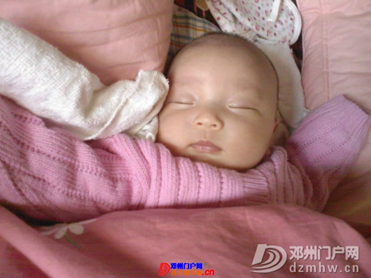 我的宝宝四十六天了,来晒一晒,看谁认识,呵呵 - 邓州门户网|邓州网 - 1e03a2cqfb4c.jpg
