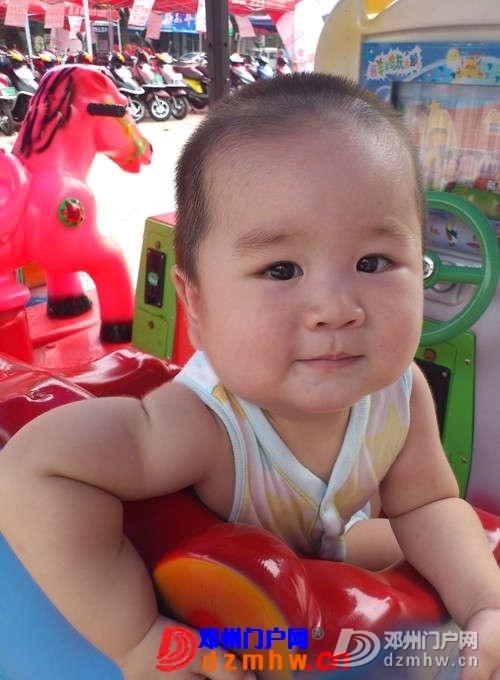 看我的表情丰富吧,我可是表情影帝呀 - 邓州门户网|邓州网 - 304107_136429207348055579.jpg