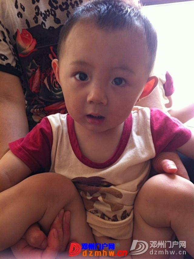 我家可爱的双胞胎宝宝,家里有两个在活宝,生活如此的多娇呀 - 邓州门户网|邓州网 - 325603_5f49137671595738eccc740108e8d.jpg