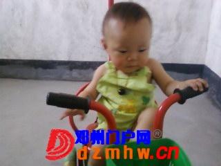 ed8e73df79d026989d4b957bf76f8baa.jpg