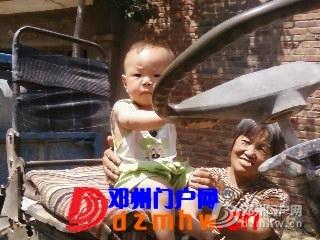 我十个月了,来看看妈妈给我理我发型吧!!! - 邓州门户网|邓州网 - 8f9eafcb5a66f7a716768303398246f8.jpg