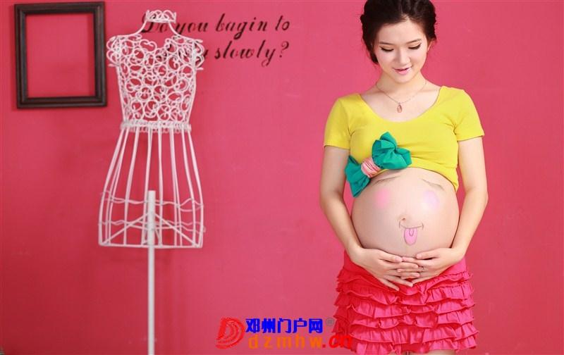 闲着木事,把我的孕妇照分享给邓州门户网的朋友们开开眼!!绝对爆你眼 - 邓州门户网|邓州网 - 204757e8x9y9mysdpkyysv.jpg