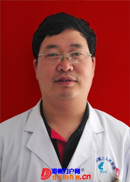 wang-yu(1).jpg