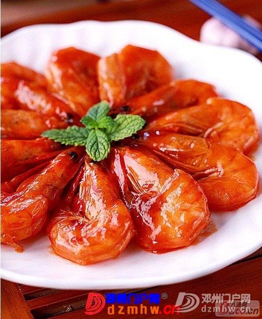 【茄汁焖大虾】小朋友大人都爱吃的酸甜茄汁虾 - 邓州门户网|邓州网 - 142225natqfqqfnrarqlqf.jpg