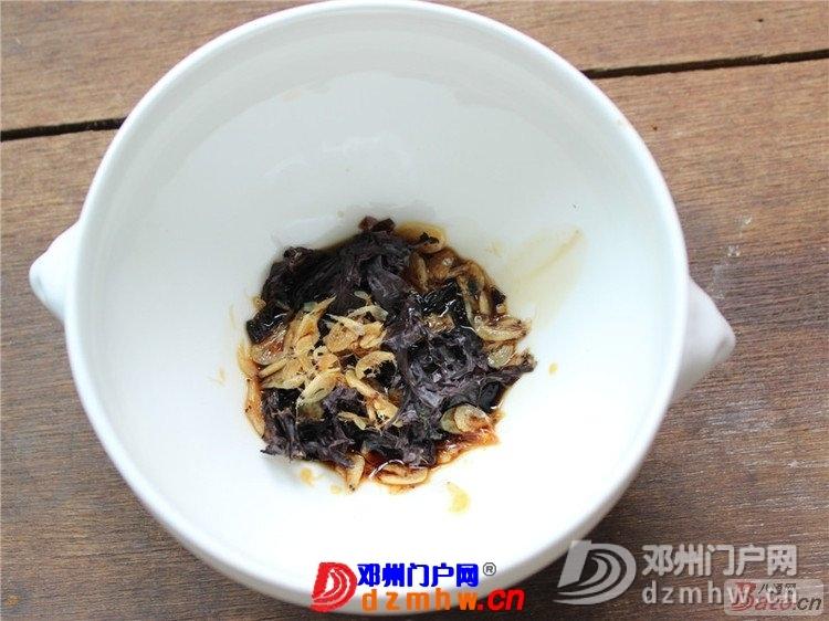 虾泥胡萝卜馄饨----10分钟速成能量早餐 - 邓州门户网|邓州网 - 091047a6auf5ccm5kdkzzn.jpg