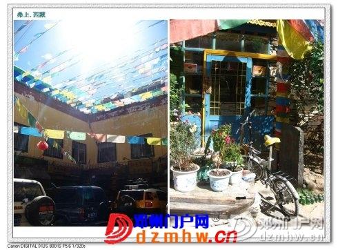 从西藏归来,游记分享!好女孩上天堂,坏女孩走四方 - 邓州门户网|邓州网 - 103657f2ct842gnrr6j846.jpg