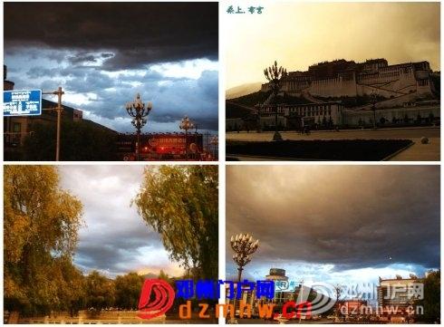 从西藏归来,游记分享!好女孩上天堂,坏女孩走四方 - 邓州门户网|邓州网 - 103657n4oxxorhhthxcrxg.jpg