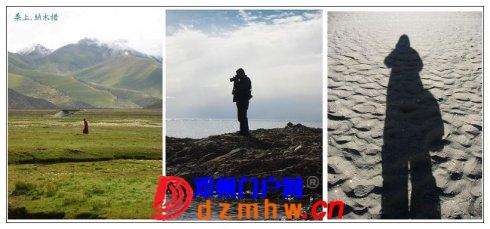 从西藏归来,游记分享!好女孩上天堂,坏女孩走四方 - 邓州门户网 邓州网 - 103658fhlycr0eizt5c1ii.jpg