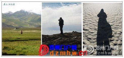 从西藏归来,游记分享!好女孩上天堂,坏女孩走四方 - 邓州门户网|邓州网 - 103658fhlycr0eizt5c1ii.jpg