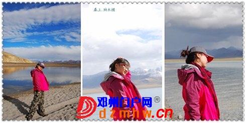 从西藏归来,游记分享!好女孩上天堂,坏女孩走四方 - 邓州门户网 邓州网 - 103658g5aamg6b94bugb86.jpg