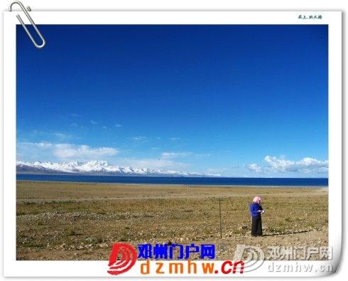 从西藏归来,游记分享!好女孩上天堂,坏女孩走四方 - 邓州门户网|邓州网 - 103658khosjqnhlthoggno.jpg