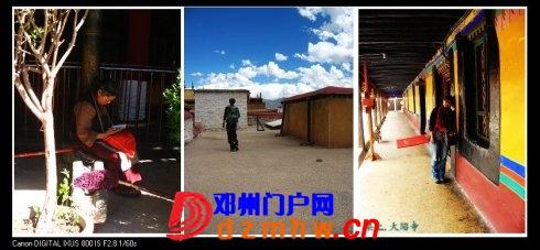 从西藏归来,游记分享!好女孩上天堂,坏女孩走四方 - 邓州门户网 邓州网 - 103658wgxab4xbbbbxxzss.jpg