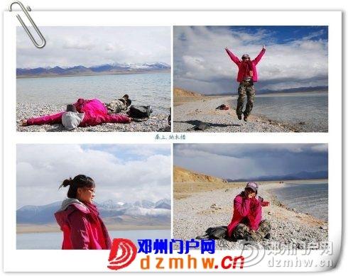 从西藏归来,游记分享!好女孩上天堂,坏女孩走四方 - 邓州门户网|邓州网 - 103659ewvo7j4vd5dwz9vl.jpg