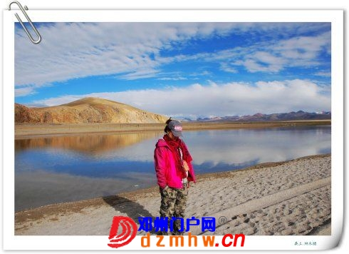 从西藏归来,游记分享!好女孩上天堂,坏女孩走四方 - 邓州门户网 邓州网 - 103659ywhipaaw3w8chpal.jpg