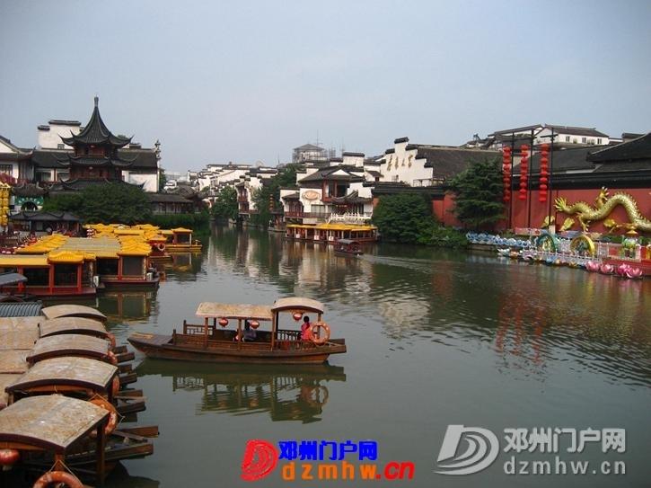 我也来把我去南京的游记分享给邓县的朋友们!!! - 邓州门户网|邓州网 - 63417289_12823014_middle.jpg