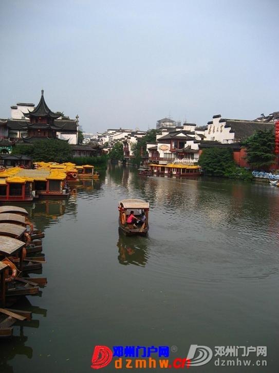 我也来把我去南京的游记分享给邓县的朋友们!!! - 邓州门户网|邓州网 - 63417297_12823014_middle.jpg