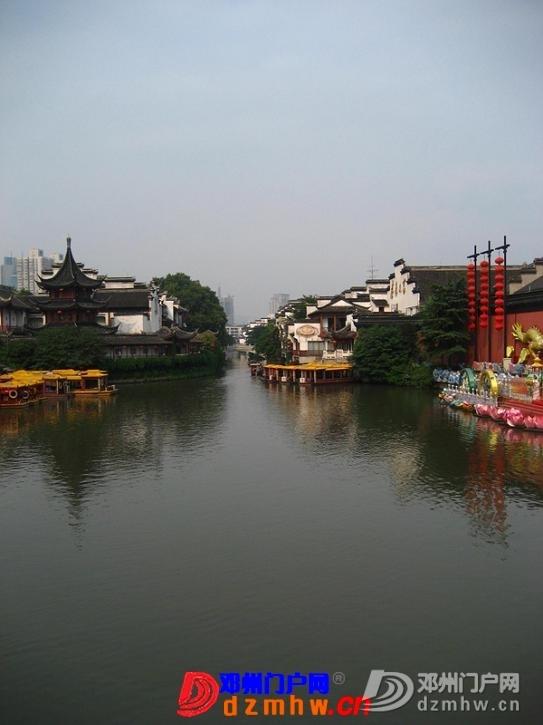 我也来把我去南京的游记分享给邓县的朋友们!!! - 邓州门户网|邓州网 - 63417301_12823014_middle.jpg