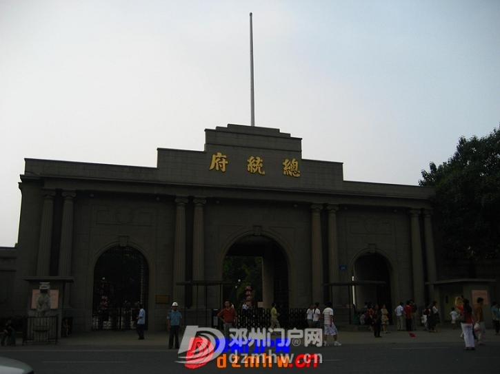 我也来把我去南京的游记分享给邓县的朋友们!!! - 邓州门户网|邓州网 - 63417377_12823014_middle.jpg