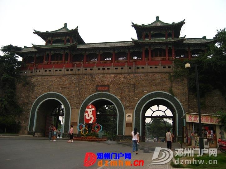 我也来把我去南京的游记分享给邓县的朋友们!!! - 邓州门户网|邓州网 - 63417420_12823014_middle.jpg
