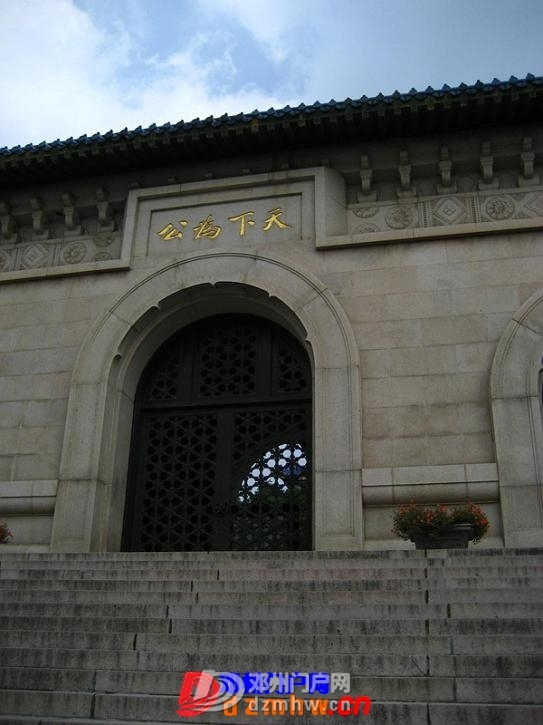 我也来把我去南京的游记分享给邓县的朋友们!!! - 邓州门户网|邓州网 - 63417594_12823014_middle.jpg
