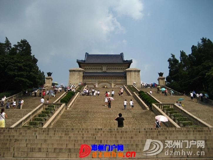 我也来把我去南京的游记分享给邓县的朋友们!!! - 邓州门户网|邓州网 - 63417607_12823014_middle.jpg