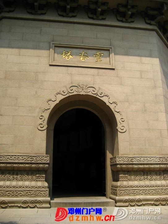 我也来把我去南京的游记分享给邓县的朋友们!!! - 邓州门户网|邓州网 - 63417846_12823014_middle.jpg