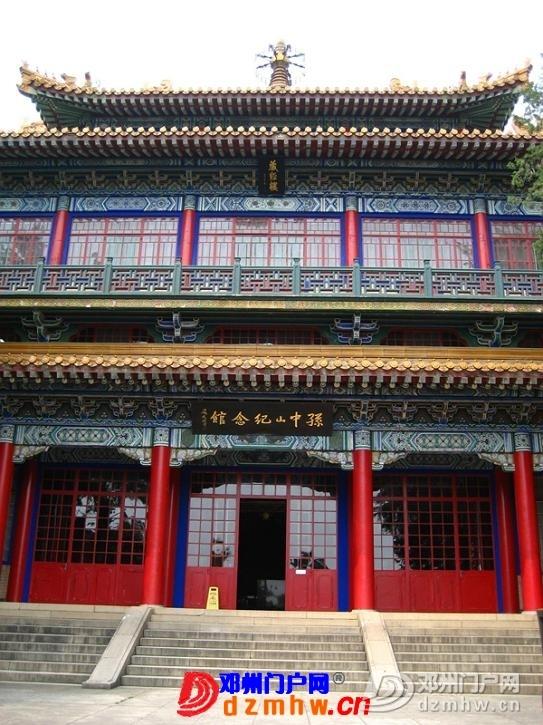 我也来把我去南京的游记分享给邓县的朋友们!!! - 邓州门户网|邓州网 - 63417989_12823014_middle.jpg