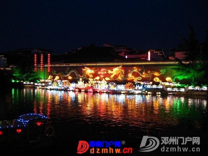 我也来把我去南京的游记分享给邓县的朋友们!!! - 邓州门户网|邓州网 - 63418033_12823014_middle.jpg