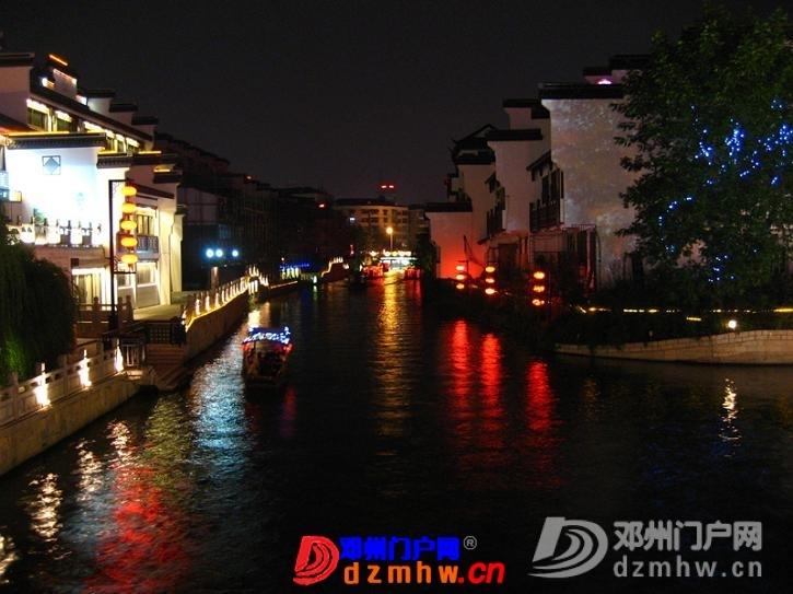 我也来把我去南京的游记分享给邓县的朋友们!!! - 邓州门户网|邓州网 - 63418158_12823014_middle.jpg