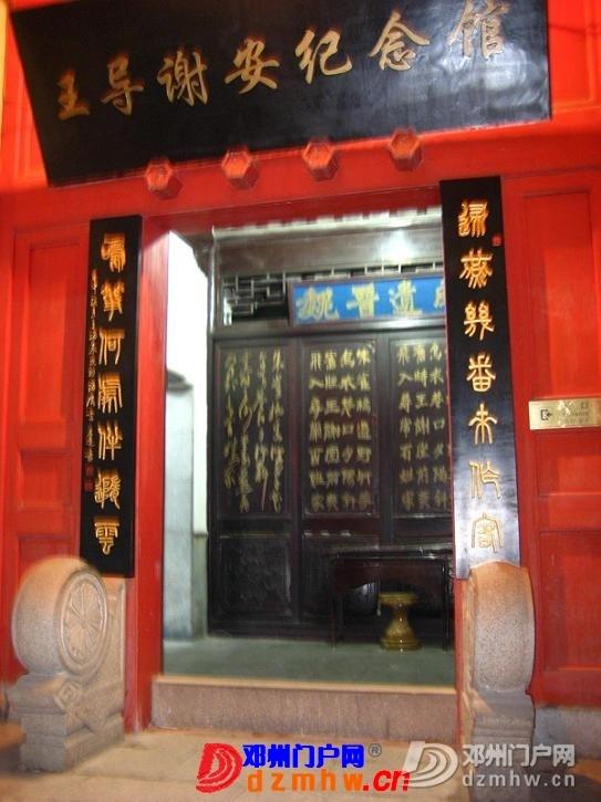 我也来把我去南京的游记分享给邓县的朋友们!!! - 邓州门户网|邓州网 - 63418163_12823014_middle.jpg