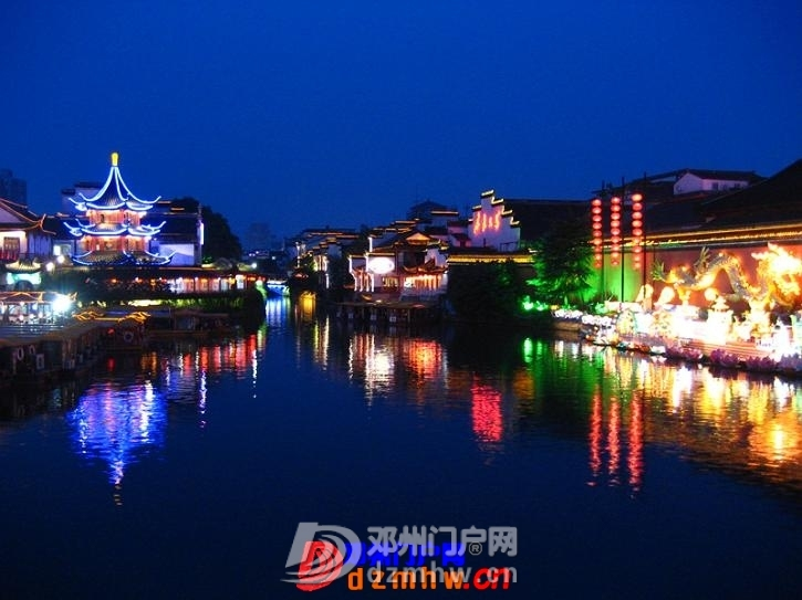 我也来把我去南京的游记分享给邓县的朋友们!!! - 邓州门户网|邓州网 - 63418181_12823014_middle.jpg