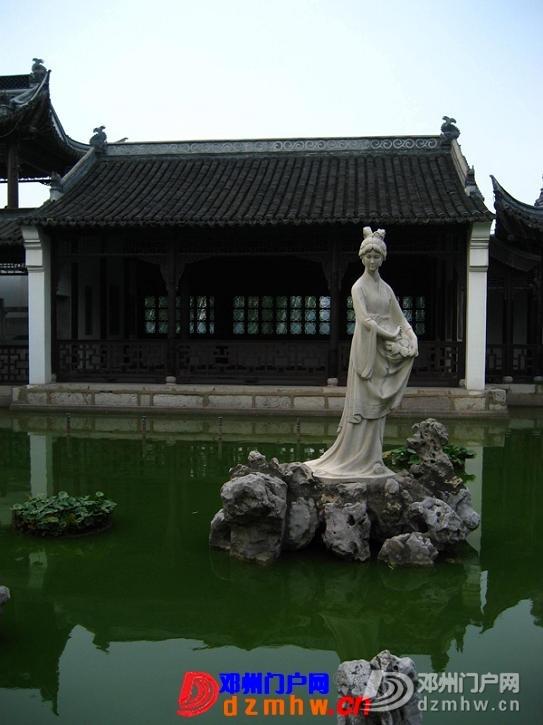 我也来把我去南京的游记分享给邓县的朋友们!!! - 邓州门户网|邓州网 - 63418828_12823014_middle.jpg