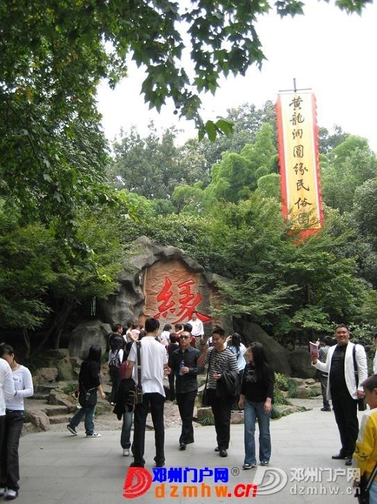 我的温州,杭州之行,把美图分享一下!! - 邓州门户网|邓州网 - 63491107_12823014_middle.jpg