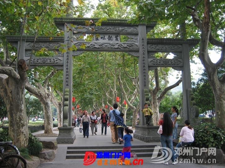 我的温州,杭州之行,把美图分享一下!! - 邓州门户网|邓州网 - 63491118_12823014_middle.jpg