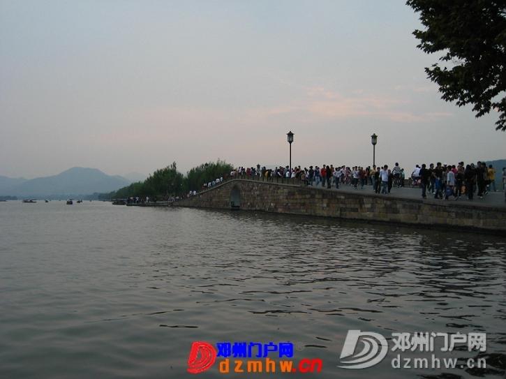 我的温州,杭州之行,把美图分享一下!! - 邓州门户网|邓州网 - 63491334_12823014_middle.jpg