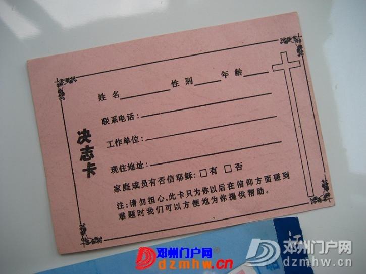 我的温州,杭州之行,把美图分享一下!! - 邓州门户网|邓州网 - 63492073_12823014_middle.jpg