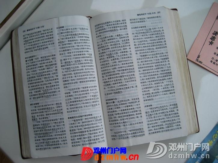 我的温州,杭州之行,把美图分享一下!! - 邓州门户网|邓州网 - 63492138_12823014_middle.jpg