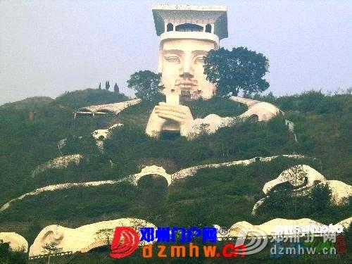 长江三峡全程详细旅游攻略 - 邓州门户网|邓州网 - 2320514G2-1.jpg