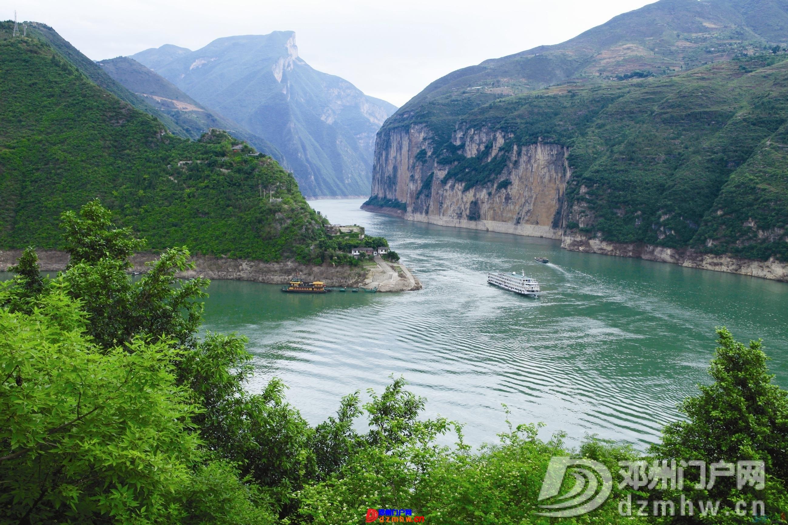 长江三峡全程详细旅游攻略 - 邓州门户网|邓州网 - 23205140N-3.jpg