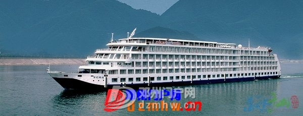 长江三峡全程详细旅游攻略 - 邓州门户网|邓州网 - 232051I16-8.jpg