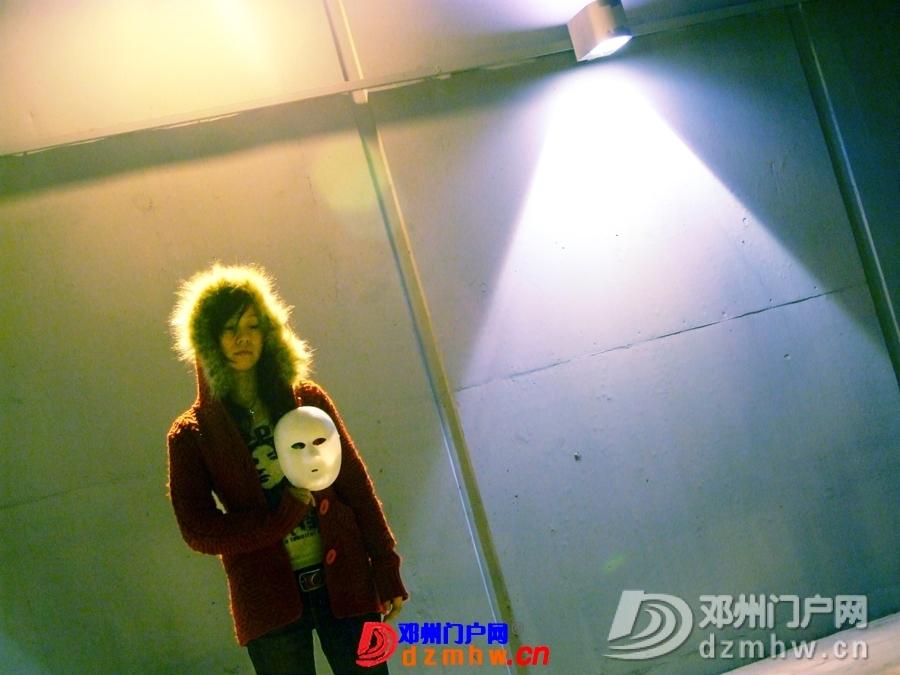 <<<面具下·娱乐场>>>天真躲在阑珊背后 笑容在霓虹旁肆意 - 邓州门户网|邓州网 - 4476591.jpg