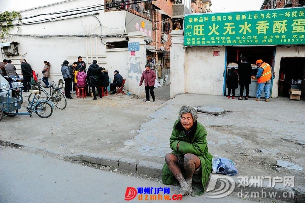 阳光灿烂的日子,生活纪实 - 邓州门户网|邓州网 - 2013113023293463902.jpg